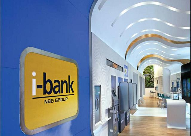 i-bank Store Mall Athens