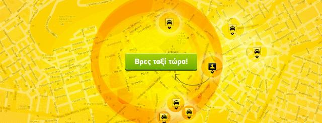 Taxibeat