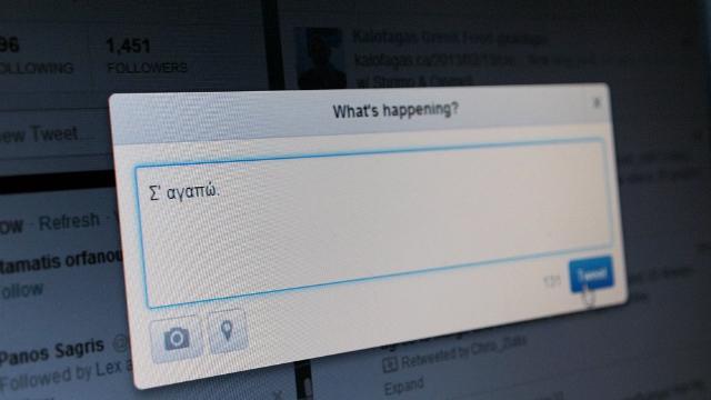 Twitter Status