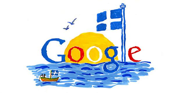 doodle-4-google-greece-01