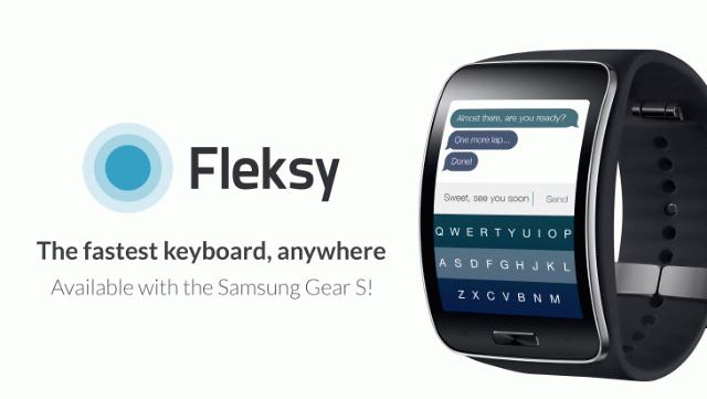 fleksy-gear-s